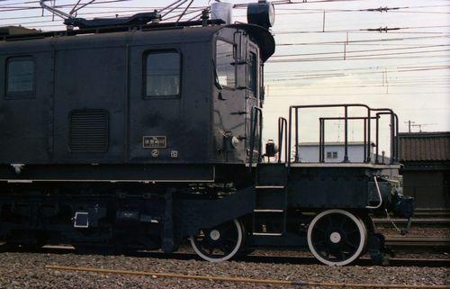 1975年8月24日さよならEF52378-1