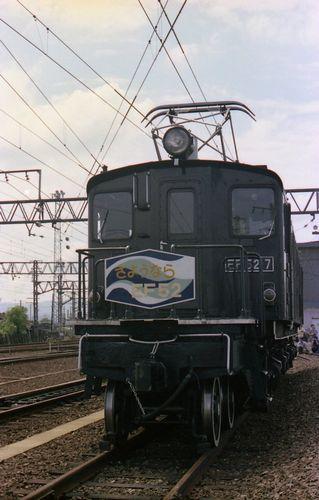 1975年8月24日さよならEF52386-1