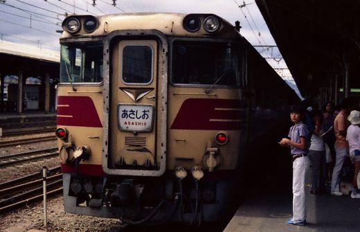 19730816奈良・京福711-1