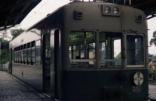 19730816奈良・京福714-1
