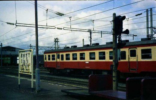 19780815サイクリング夏合宿025-1