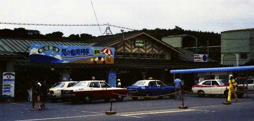19780815サイクリング夏合宿027-1
