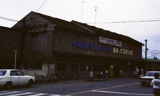 19780815サイクリング夏合宿029-1