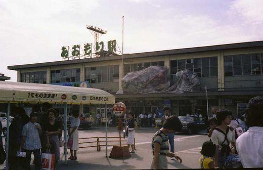 19780815サイクリング夏合宿039-1