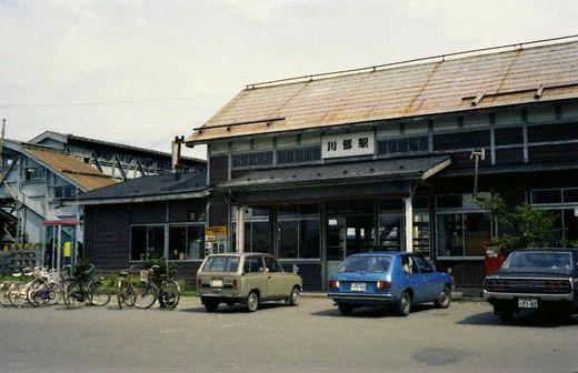 19780815サイクリング夏合宿037-1