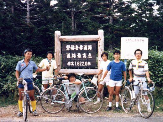 19780815サイクリング夏合宿073-1