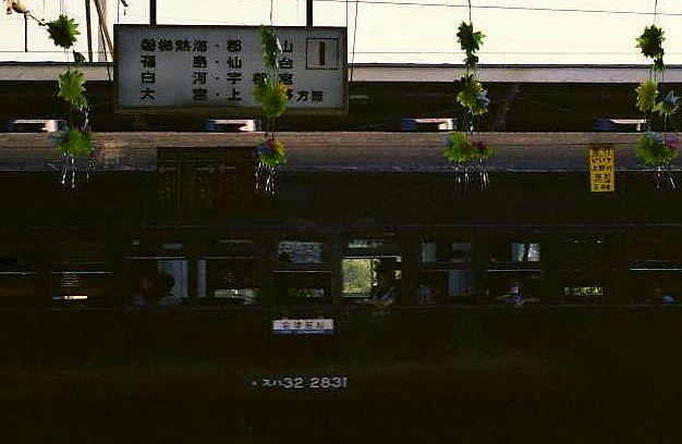 19780815サイクリング夏合宿049-1