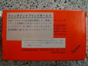 DSC09039-1.jpg