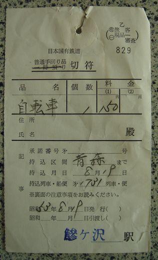 DSC09644-1.jpg