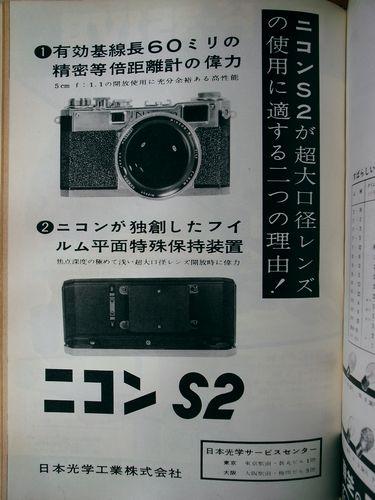 R0010259-1.jpg