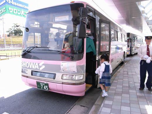 R0010470-1.jpg