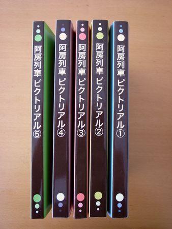 R0010808-1.jpg