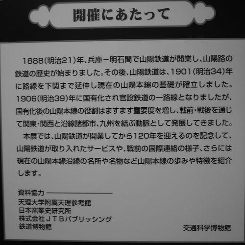 R0011200-1.jpg