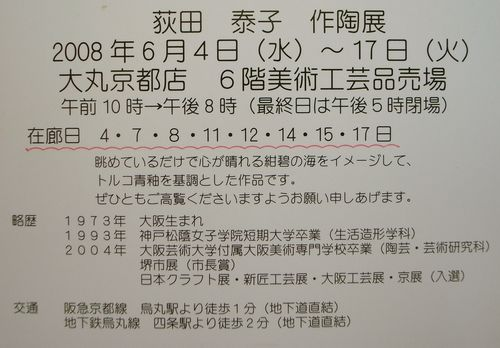 R0012320-1.jpg
