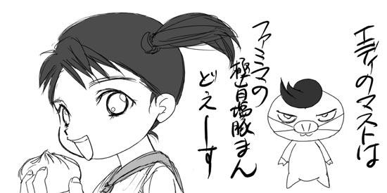 FXとぶたまん・・・つながらん(;´Д`)