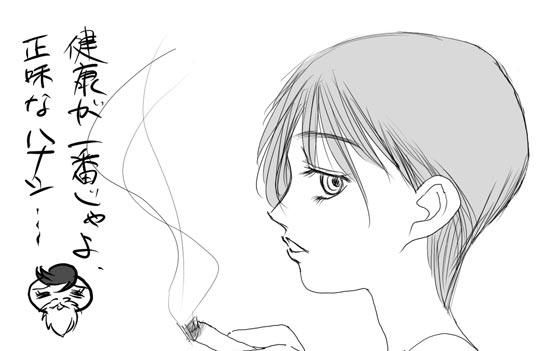 FXトレーダーの喫煙率てどんなもんじゃろうのぉ