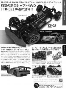 TB-03.jpg