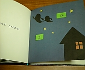 20080513151842