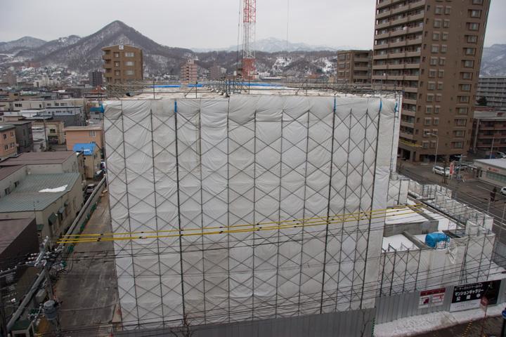 2008/03/20