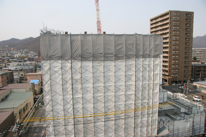 2008/04/20