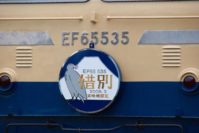 080524-EF65535-3.jpg