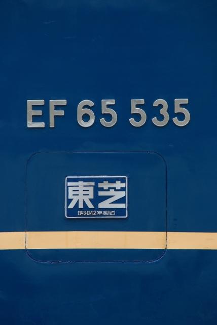 080524-EF65535-5.jpg