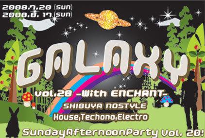 GALAXY vol.20