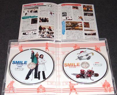 Cinema Kingdom Blog 「スマイル 聖夜の奇跡」(DVD)の感想