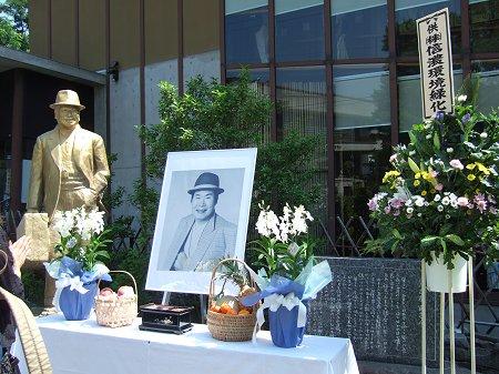 こもろ寅さん記念館前に設置された渥美清さん十三回忌法要の遺影と焼香献花台