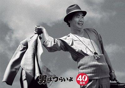 「男はつらいよ」40周年メインビジュアル・松竹(株)