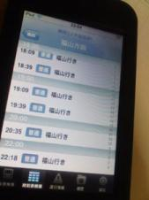 ipod touch2.0-2