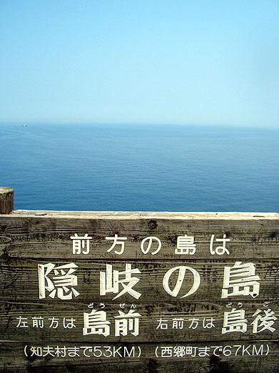i_mihosaki01.jpg