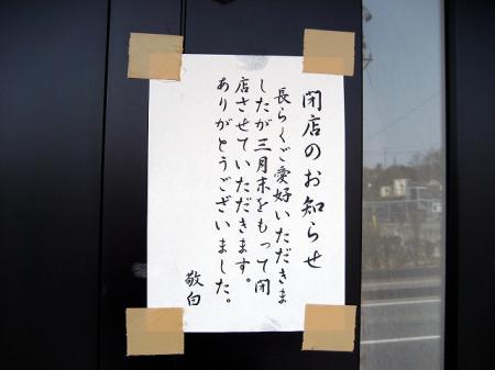 kazuya5soto_edited.jpg
