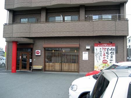 nanasesoto_edited.jpg