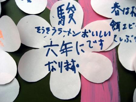 sangokumenu3_edited.jpg