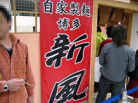 sinpusaiji1_edited.jpg