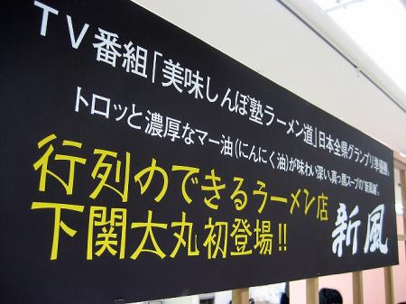 sinpusaiji2_edited.jpg