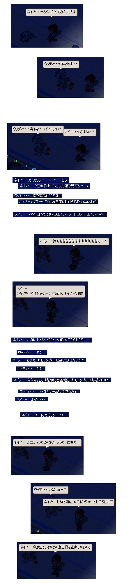 2007062521.png