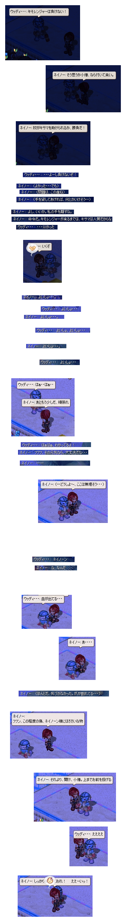 2007062522.png