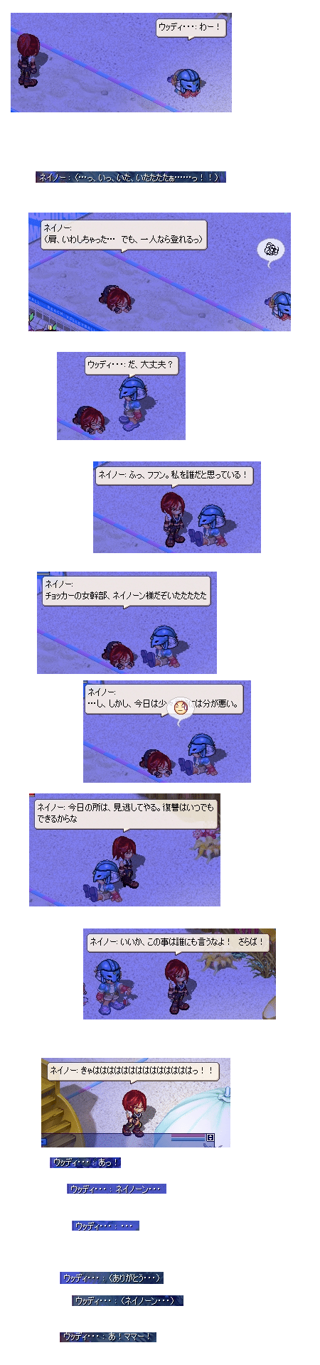 2007062523.png
