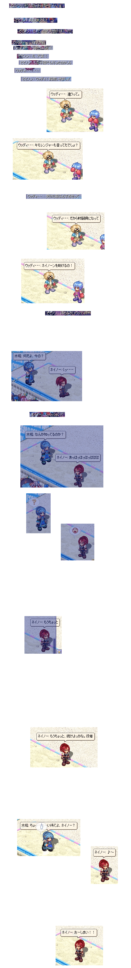 2007062525.png