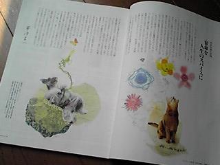春開きPA0_0043