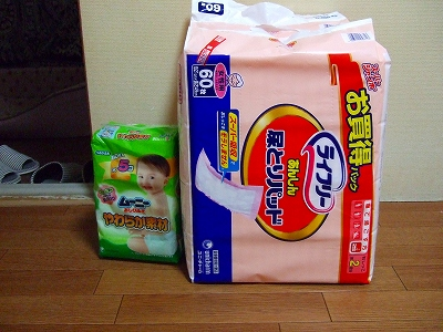 2008_0427kukku0065.jpg