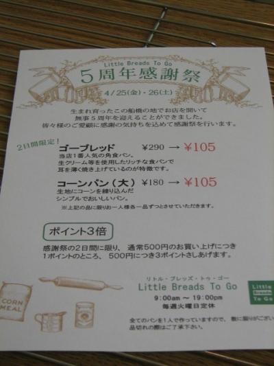 2008_04150010_convert_20080416201924.jpg