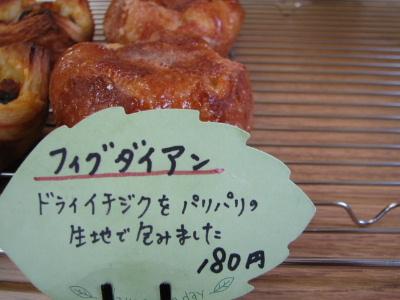 2008_05310003.jpg