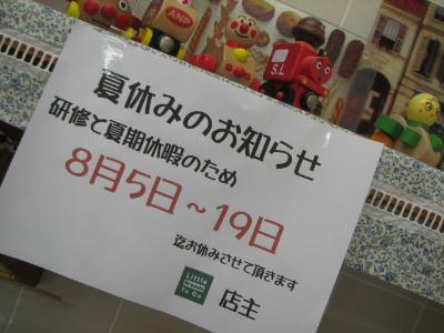 2008_07280002.jpg