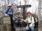 駒ヶ岳(赤城山)山頂で