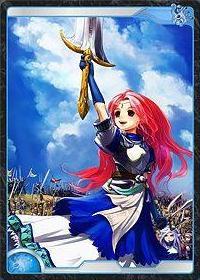 人王の鍵『エメーナ』