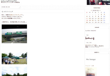 080523_blog