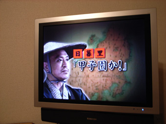 matsumoto_kenbunroku1_2